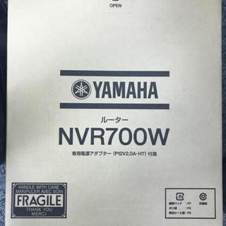 ヤマハ(ヤマハ)のYAMAHA NVR700W ルーター(PC周辺機器)