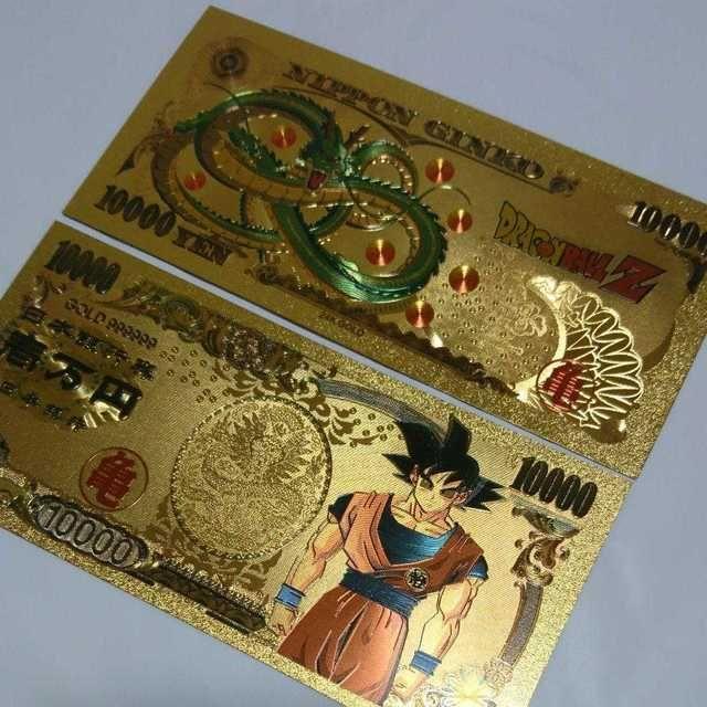 ⭐ドラゴンボール⭐ ゴールド紙幣★孫悟空☆一万円札 1枚 新デザイン★の通販