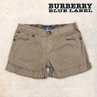 バーバリーブルーレーベル(BURBERRY BLUE LABEL)の【送料無料】Burberry Blue label バーバリー ショートパンツ(ショートパンツ)