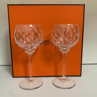 エルメス(Hermes)のHERMES ドットペアワイングラスセット(グラス/カップ)