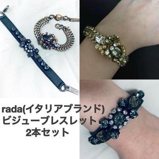 ビームス(BEAMS)の【美品】rada ラダ ビジューブレスレット   2本セット(ブレスレット/バングル)