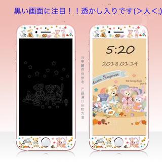 ディズニー(Disney)のiPhone7.8 強化ガラス保護フィルムオータムスリープオーバーダッフィー(保護フィルム)