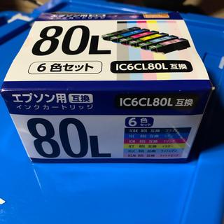 エプソン(EPSON)のエプソン用互換インクカートリッジ 80L 6色セット(その他)