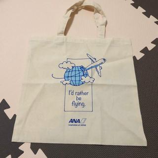 エーエヌエー(ゼンニッポンクウユ)(ANA(全日本空輸))のANA トートバッグ(ノベルティグッズ)