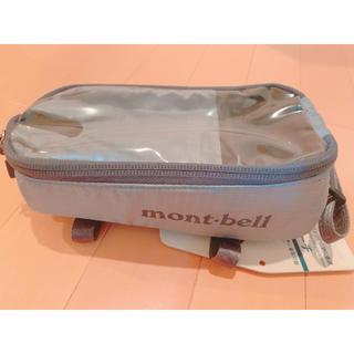 モンベル(mont bell)のmont-bell ヘッドポーチ 自転車 シルバー サイクリング モンベル(旅行用品)