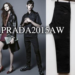 プラダ(PRADA)のPRADA 2015AW ブラックデニムパンツ スリムフィット size 31(デニム/ジーンズ)