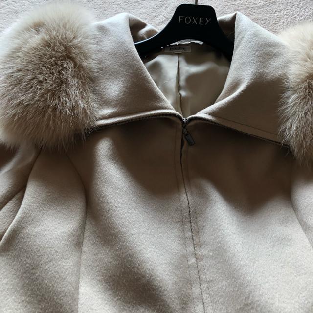 FOXEY(フォクシー)のkir ko様ご専用になりました レディースのジャケット/アウター(毛皮/ファーコート)の商品写真