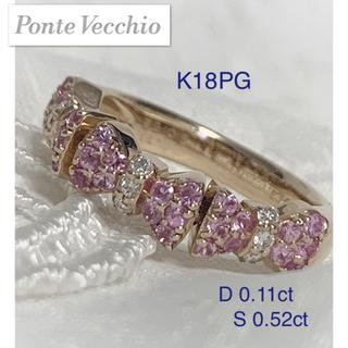 ポンテヴェキオ(PonteVecchio)のポンテヴェキオ ✨ K18PG ピンクサファイア ダイヤ リング ❤️ 10号(リング(指輪))