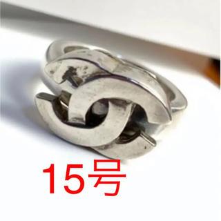 シャネル(CHANEL)のタイムセール 訳ありCHANEL シャネル シルバーリング ビンテージ 15号(リング(指輪))