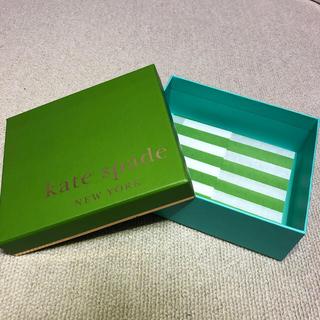 ケイトスペードニューヨーク(kate spade new york)のkate spade new york ボックス(その他)