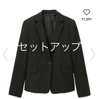 ジーユー(GU)のジーユー テーラードジャケット テーパードアンクルパンツ セットアップ 新品(スーツ)
