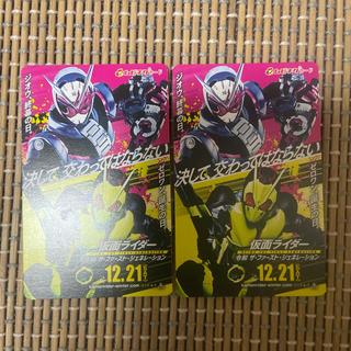 バンダイ(BANDAI)の仮面ライダーゼロワン 前売り券 ムビチケ 2枚セット(邦画)
