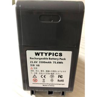 ダイソン(Dyson)のR様専用・dysonV8-バッテリー・新品未使用(バッテリー/充電器)