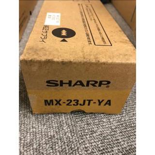 シャープ(SHARP)のSHARP トナー MX-23JT-YA シャープ イエロー プリンター インク(OA機器)