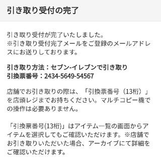 co様専用(声優/アニメ)