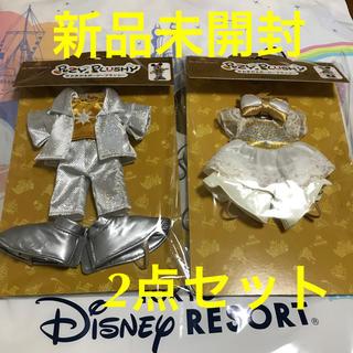 ディズニー(Disney)の★新品未開封★ディズニー ワンマンズ  コスチューム ミッキー ミニー 2点(キャラクターグッズ)