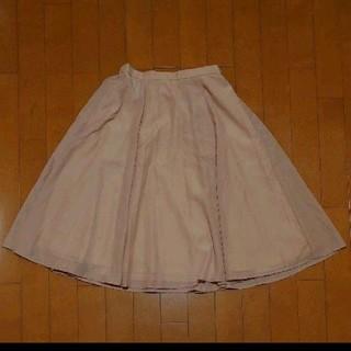 マーキュリーデュオ(MERCURYDUO)のベージュスカート(ひざ丈スカート)
