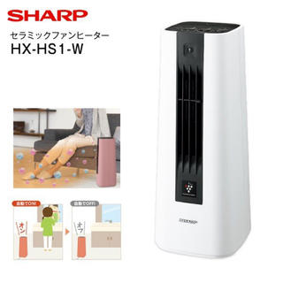SHARP - SHARP セラミックファンヒーター ホワイト HX-HS1-W 新品未使用