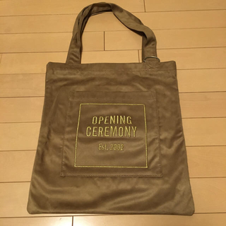 OPENING CEREMONY - オープニングセレモニー トートバッグ ブラウン 未使用品