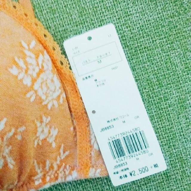 une nana cool(ウンナナクール)のワコール ノンワイヤー ブラ 新品未使用 タグ付き レディースの下着/アンダーウェア(ブラ)の商品写真