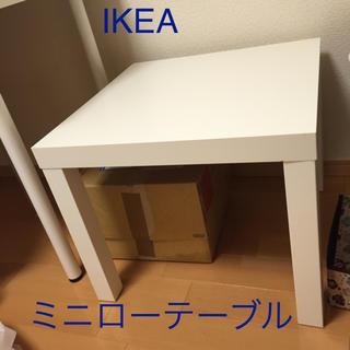 IKEAのミニローテーブル 正方形(ローテーブル)