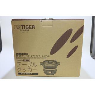 タイガー(TIGER)のタイガー マイコン テーブルクッカー CQC-T070R レッド TIGER(調理機器)