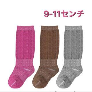 9~11cm ) 3足組 stample スタンプル ベビー ハイソックス 靴下(靴下/タイツ)