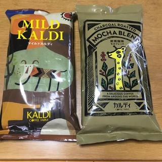KALDI - カルディコーヒー2つセット