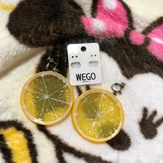 ウィゴー(WEGO)のレモンイヤリング(イヤリング)