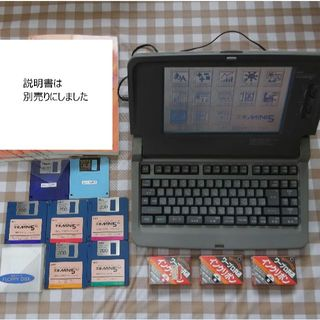 エヌイーシー(NEC)のワープロ NEC 文豪ミニ5SV 付属品&インク付き 要修理【送料込】(OA機器)