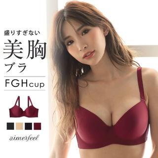 G65 ベージュ エメルフィール盛りすぎない美胸ブラ シームレスブラTシャツブラ(ブラ)