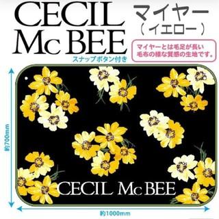 セシルマクビー(CECIL McBEE)の【新品】CECIL McBEE ブランケット毛布 イエロー(毛布)