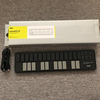 コルグ(KORG)のkorg nano key2 nanokey キーボード dtm(MIDIコントローラー)