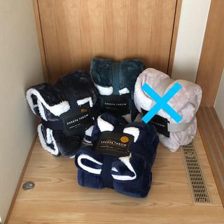 コストコ(コストコ)の新品未使用 コストコ シャーパ シェルパ  ブランケット 毛布 お得な2枚セット(毛布)