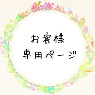 コムサイズム(COMME CA ISM)の【わわわ様専用】ベビー用ニットベスト☆COMME CA ISM(ニット/セーター)