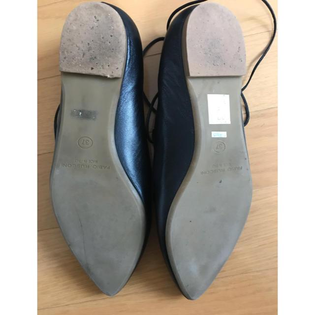 FABIO RUSCONI(ファビオルスコーニ)のFABIO RUSCONI  パンプス レディースの靴/シューズ(バレエシューズ)の商品写真