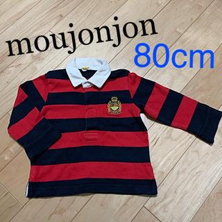 ムージョンジョン(mou jon jon)のトップス 子供服 ムージョンジョン 80cm 子供服(Tシャツ)