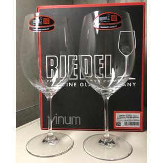 RIEDEL - リーデル カベルネ/メルロ ワイングラス 2脚セット