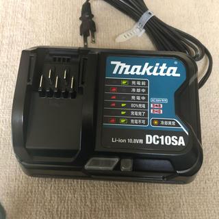 マキタ(Makita)のマキタ純正10.8V充電器 DC10SA(バッテリー/充電器)