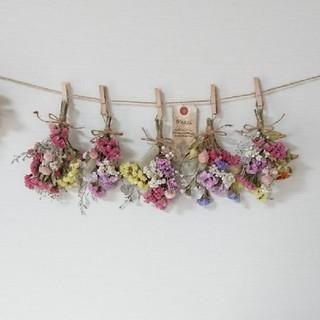 ボリュームナチュラル小花の彩りドライフラワーガーランド/かすみ草 千日紅(ドライフラワー)