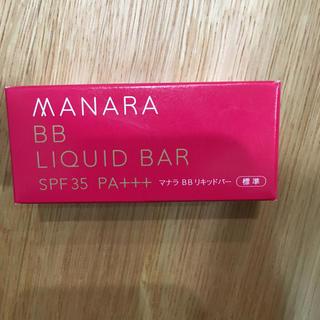 マナラ(maNara)のマナラ BBリキットバー【新品未使用】(BBクリーム)