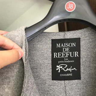 メゾンドリーファー(Maison de Reefur)のメゾンドリーファーガウンコート確認用(ロングコート)