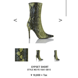 イエローブーツ(Yellow boots)のYELLO ショートブーツ GYPSET SHORT(ブーツ)