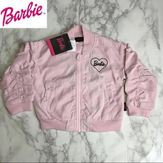 Barbie - 即購入OK!新品タグ付★キッズ Barbie バービー ブルゾン 95cm PK