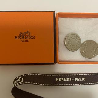 エルメス(Hermes)のエルメス イヤリング 正規品(イヤリング)