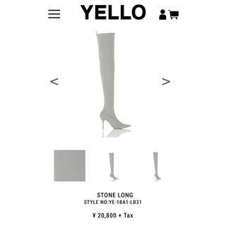 イエローブーツ(Yellow boots)のYELLO ロングブーツ STONE LONG(ブーツ)