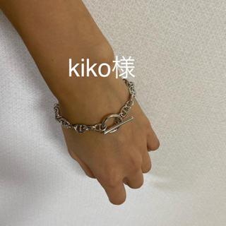 アクネ(ACNE)のkiko様(ブレスレット/バングル)
