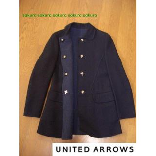 ユナイテッドアローズ(UNITED ARROWS)のやまみ様  ユナイテッドアローズ コート&ウッチー 本のセット(*´꒳`*)(その他)