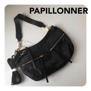 パピヨネ(PAPILLONNER)の新品PAPILLONNER♡ゴールドファスナー 2wayハンドバッグ(ショルダーバッグ)