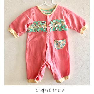 ビケット(Biquette)のカバーオール biquette キムラタン 女の子ベビー 赤ちゃん 新生児(カバーオール)